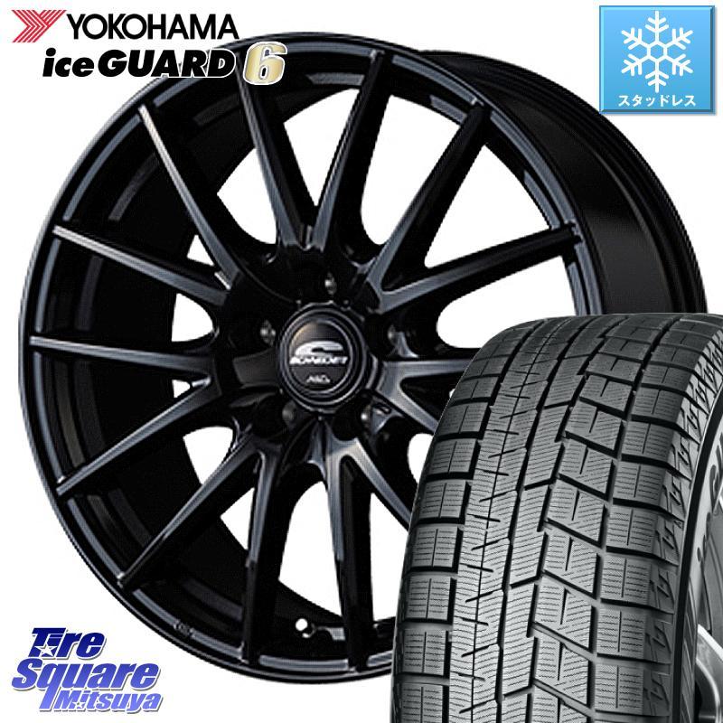 エスティマ YOKOHAMA iceGUARD6 ig60 アイスガード ヨコハマ スタッドレスタイヤ 215/65R15 MANARAY SCHNEDER SQ27 ブラック ホイールセット 15インチ 15 X 6.0J +45 5穴 114.3