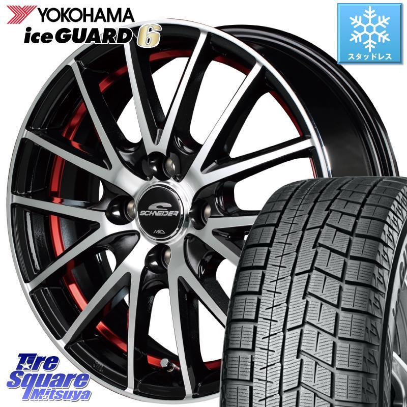 ノート YOKOHAMA iceGUARD6 ig60 アイスガード ヨコハマ スタッドレスタイヤ 175/60R15 MANARAY SCHNEIDER RX27 RX-27 ホイールセット 4本 15インチ 15 X 5.5J +43 4穴 100