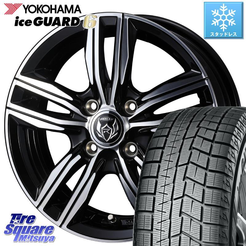 グレイス フィット YOKOHAMA iceGUARD6 ig60 アイスガード ヨコハマ スタッドレスタイヤ 185/60R15 WEDS ウェッズ ライツレー RIZLEY DS ホイールセット 15インチ 15 X 5.5J +50 4穴 100
