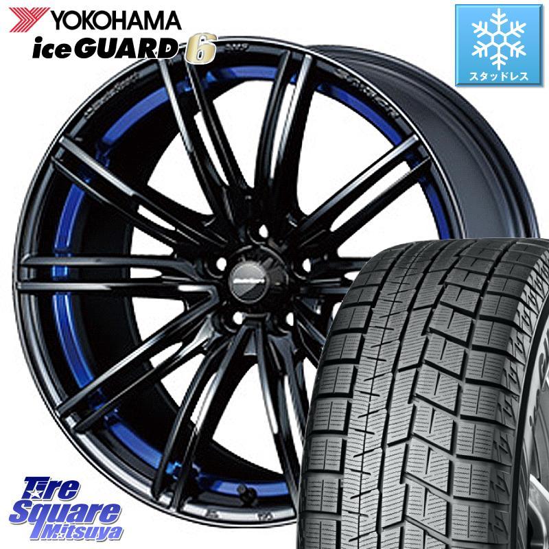 8 20はお盆明け初売りセール YOKOHAMA iceGUARD6 ig60 XL アイスガード ヨコハマ スタッドレスタイヤ 225 45R18 WEDS 72846 SA-54R ウェッズ スポーツ ホイールセット 18インチ 18 X 7.5J 3