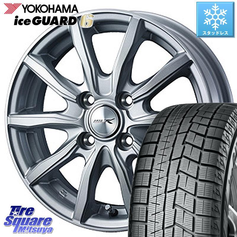 ストーリア YOKOHAMA iceGUARD6 即出荷 ig60 アイスガード ヨコハマ スタッドレスタイヤ 145 80R13 WEDS +36 5.0J 4穴 100 ホイールセット 13 ジョーカーシェイク X 13インチ 正規店