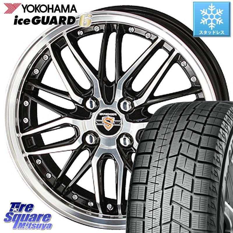 ソリオ ハスラー YOKOHAMA iceGUARD6 ig60 アイスガード ヨコハマ スタッドレスタイヤ 165/60R15 KYOHO シュタイナー LMX ホイールセット 15インチ 15 X 4.5J +45 4穴 100