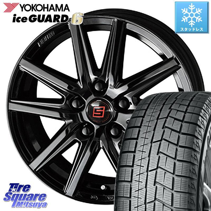 エスティマ YOKOHAMA iceGUARD6 ig60 アイスガード ヨコハマ スタッドレスタイヤ 215/65R15 KYOHO SEIN-SS ザインSS ブラック ホイールセット 15インチ 15 X 6.0J +45 5穴 114.3