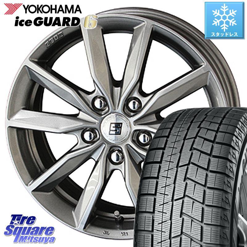 YOKOHAMA iceGUARD6 ig60 アイスガード ヨコハマ スタッドレスタイヤ 195/55R15 KYOHO SEIN SV ザインSV ホイールセット 15インチ 15 X 6.0J +45 5穴 114.3