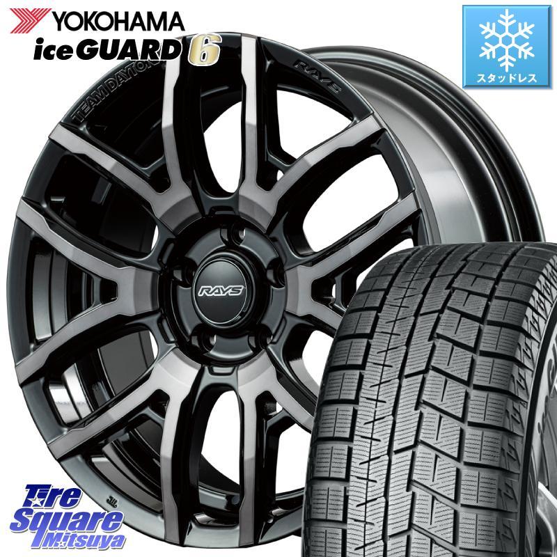 【10/15は最大27倍】 【取付対象】 YOKOHAMA iceGUARD6 ig60 アイスガード ヨコハマ スタッドレスタイヤ 215/50R18 RAYS レイズ DAYTONA デイトナ F6 drive ホイールセット 18インチ 18 X 7.5J +45 5穴 114.3