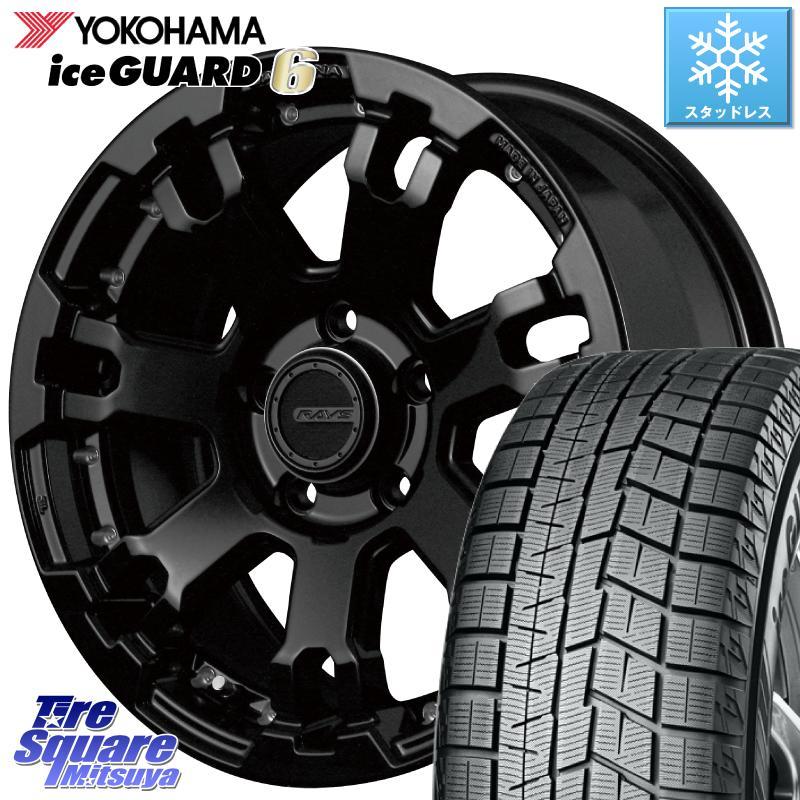 8 20はお盆明け初売りセール YOKOHAMA iceGUARD6 ig60 アイスガード ヨコハマ スタッドレスタイヤ 205 55R17 RAYS レイズ FDX F7 デイトナ DAYTONA 17 X 7.0J 40 5穴 114.3