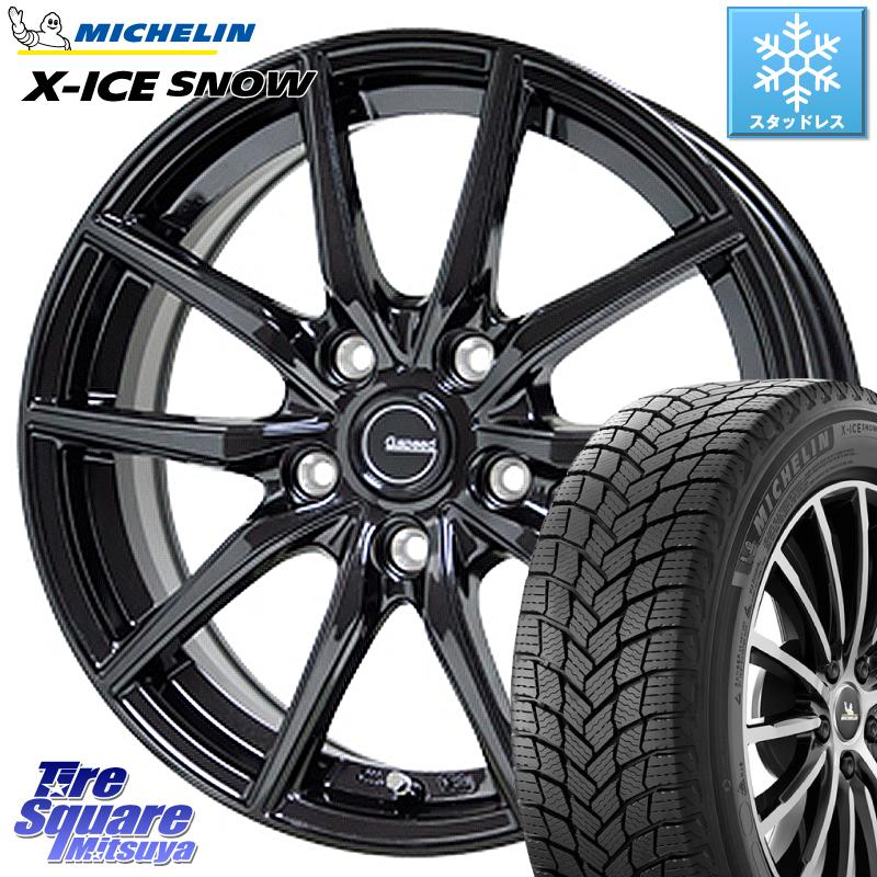ミシュラン X-ICE SNOW エックスアイススノー XICE SNOWスタッドレス 正規品 215/65R16 HotStuff G.speed G-02 G02 ブラック ホイールセット 16インチ 16 X 6.5J +53 5穴 114.3