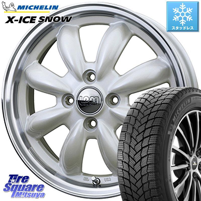 ミシュラン X-ICE SNOW エックスアイススノー XICE SNOWスタッドレス 正規品 185/60R15 HotStuff ララパーム CUP LaLa Palm ホイールセット 15インチ 15 X 5.5J +45 4穴 100