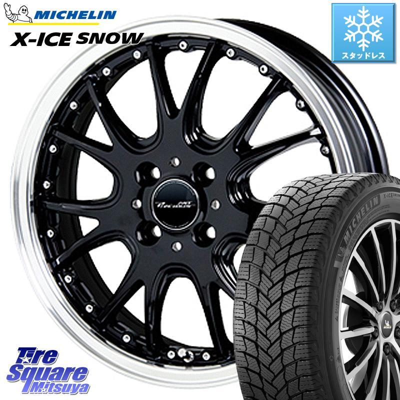 フィールダー ミシュラン X-ICE SNOW エックスアイススノー 在庫 XICE SNOWスタッドレス 正規品 195/65R15 HotStuff プレシャスアストM2 ホイールセット 15インチ 15 X 5.5J +45 4穴 100