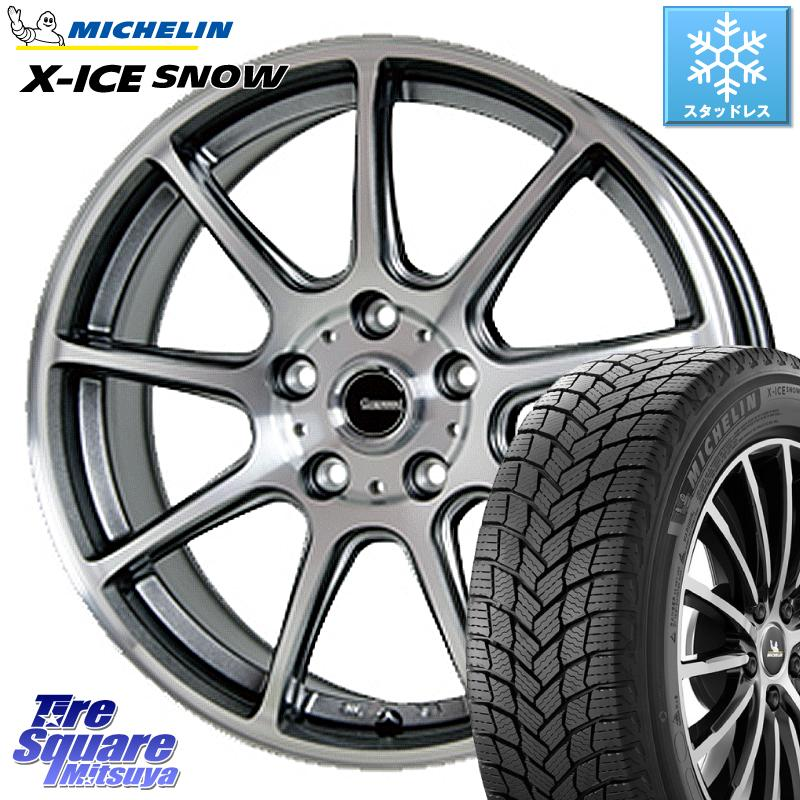 ミシュラン X-ICE SNOW エックスアイススノー XICE SNOWスタッドレス 正規品 215/65R16 HotStuff 軽量設計!G.speed P-01 ホイールセット 16インチ 8月末迄特価 16 X 6.5J +48 5穴 114.3