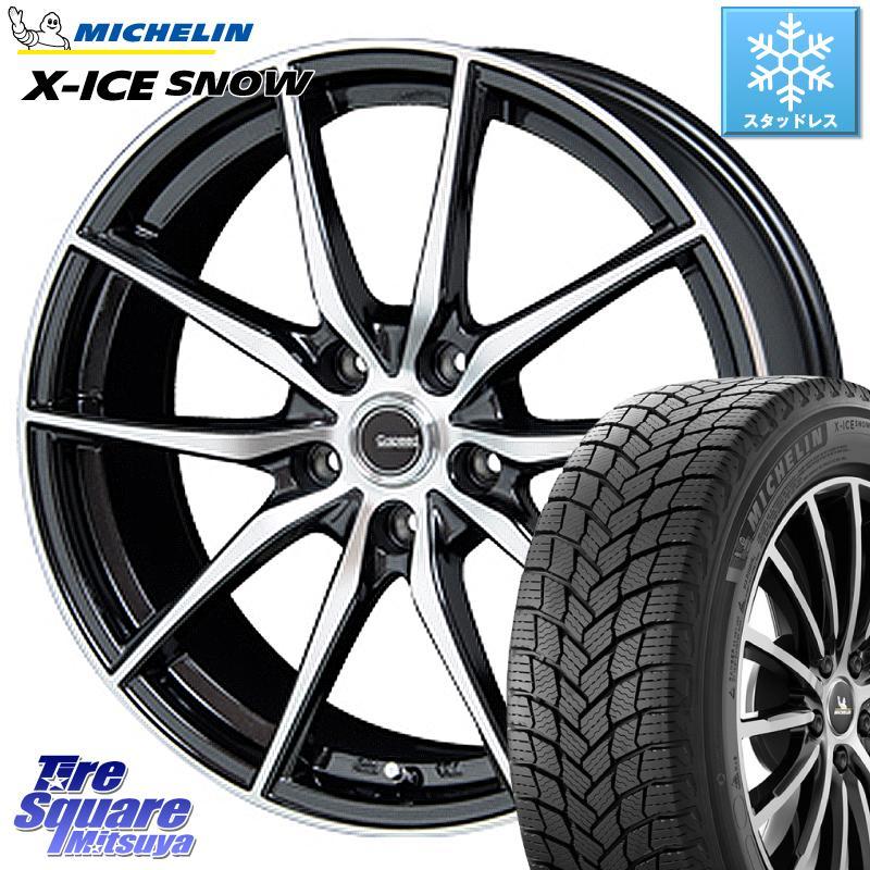 ミシュラン X-ICE SNOW エックスアイススノー XICE SNOWスタッドレス 正規品 195/60R15 HotStuff 軽量設計!G.speed P-02 ホイールセット 15インチ 15 X 6.0J +43 5穴 100