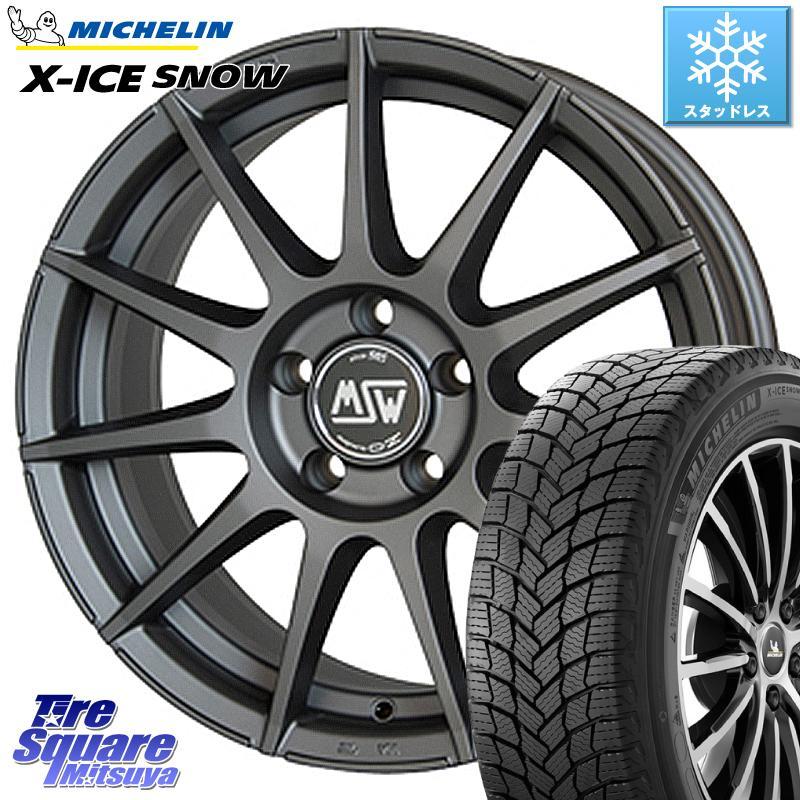 ミシュラン X-ICE SNOW エックスアイススノー XICE SNOWスタッドレス 正規品 195/65R15 MSW by OZ MSW85 ホイールセット 15インチ 15 X 6.0J(VW) +47 5穴 112