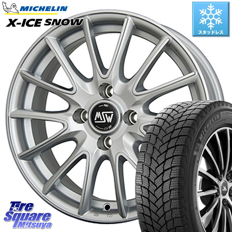 ミシュラン X-ICE SNOW エックスアイススノー XICE SNOWスタッドレス 正規品 175/65R15 MSW by OZ MSW86 ホイールセット 15インチ 15 X 6.0J(EU) +42 4穴 100