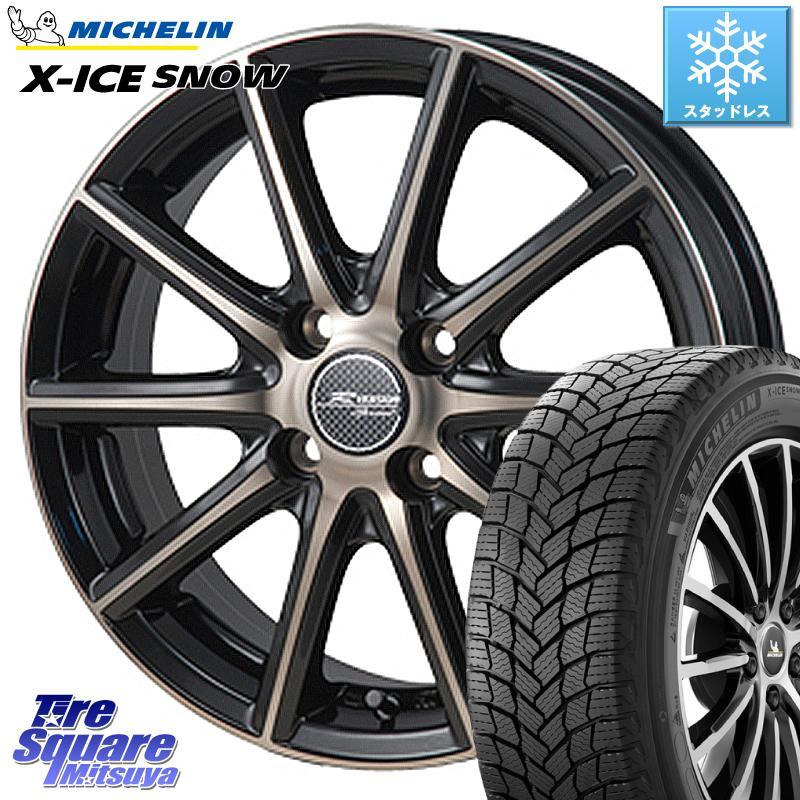 ミシュラン X-ICE SNOW エックスアイススノー XICE SNOWスタッドレス 正規品 185/60R15 MONZA R VERSION sprint ホイールセット 15 X 5.5J +45 4穴 100