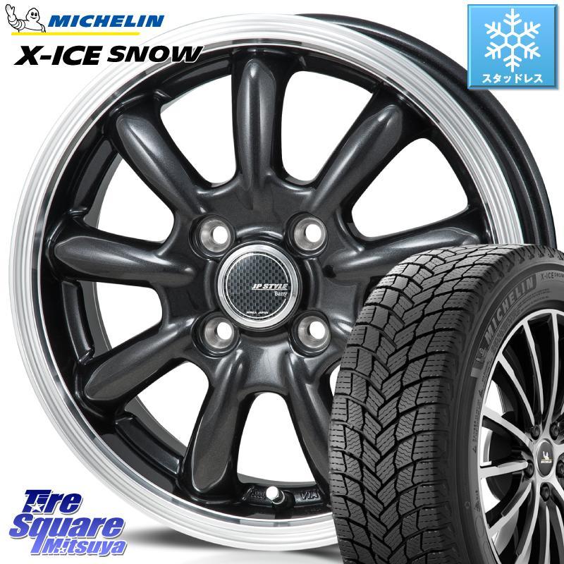 ミシュラン X-ICE SNOW エックスアイススノー XICE SNOWスタッドレス 正規品 195/60R15 MONZA JP STYLE Bany ホイール セット 15インチ 15 X 5.5J +43 4穴 100