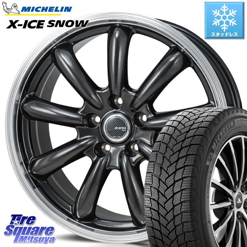 ミシュラン X-ICE SNOW エックスアイススノー XICE SNOWスタッドレス 正規品 185/60R15 MONZA JP STYLE Bany ホイール セット 15インチ 15 X 6.0J +43 5穴 114.3