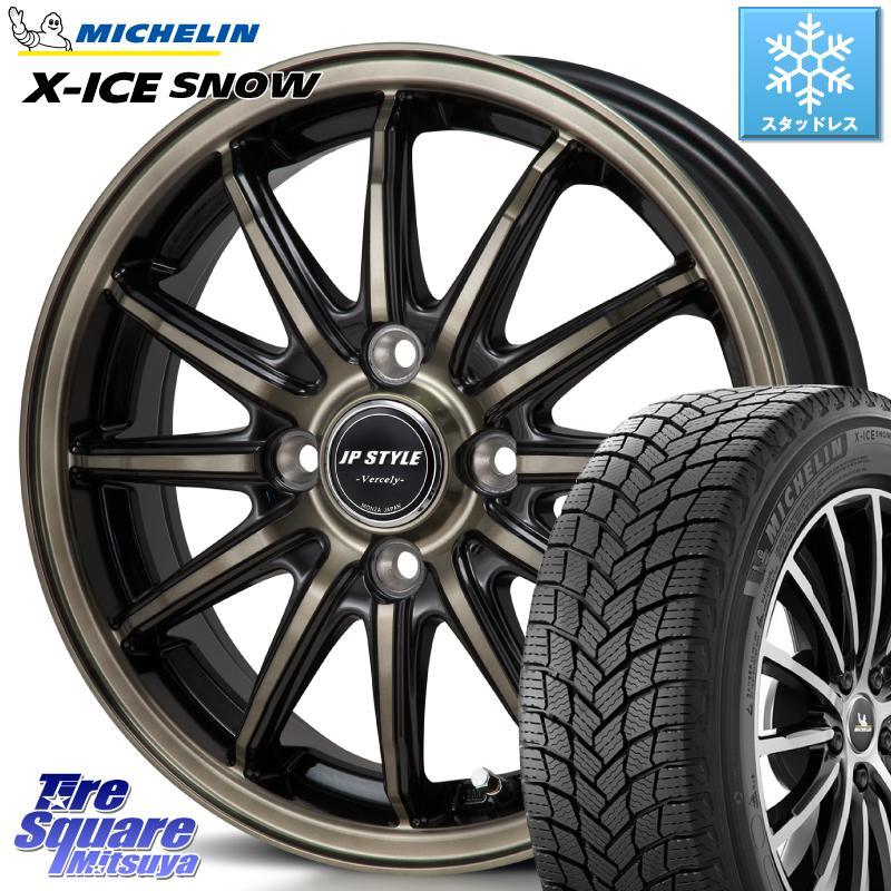 ミシュラン X-ICE SNOW エックスアイススノー XICE SNOWスタッドレス 正規品 195/60R15 MONZA JP STYLE Vercely ホイール セット 15インチ 15 X 5.5J +45 4穴 100