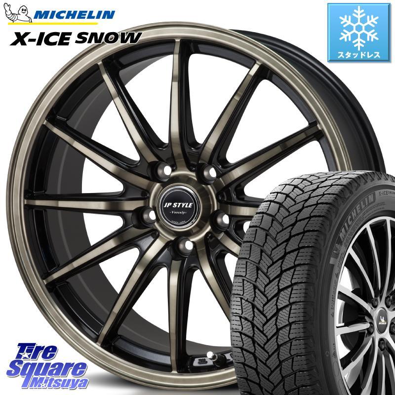 8 20はお盆明け初売りセール エルグランド ミシュラン X-ICE SNOW エックスアイススノー XICE SNOWスタッドレス 正規品 225 60R17 MONZA JP STYLE Vercely ホイール セット 17インチ 17 X 7.0J