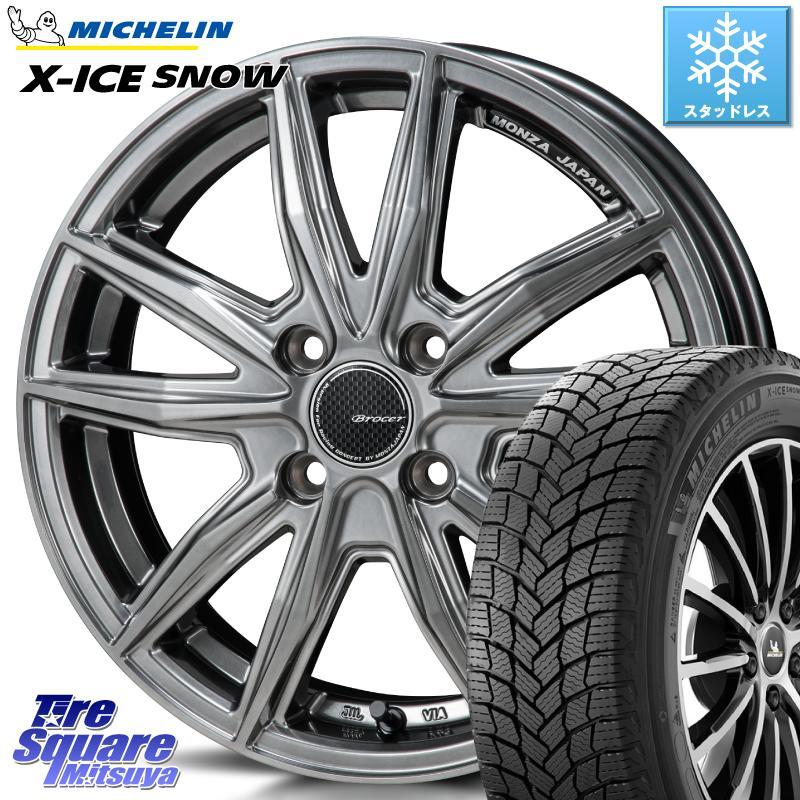 ミシュラン X-ICE SNOW エックスアイススノー XICE SNOWスタッドレス 正規品 185/60R15 MONZA R-VERSION BROCER ホイール セット 15インチ 15 X 5.5J +43 4穴 100