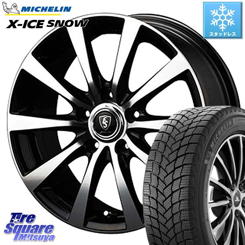8 20はお盆明け初売りセール ミシュラン X-ICE SNOW エックスアイススノー XICE SNOWスタッドレス 正規品 235 50R17 MANARAY EUROSPEED BL10 ホイールセット 17インチ 17 X 7.0J 40 5穴 1