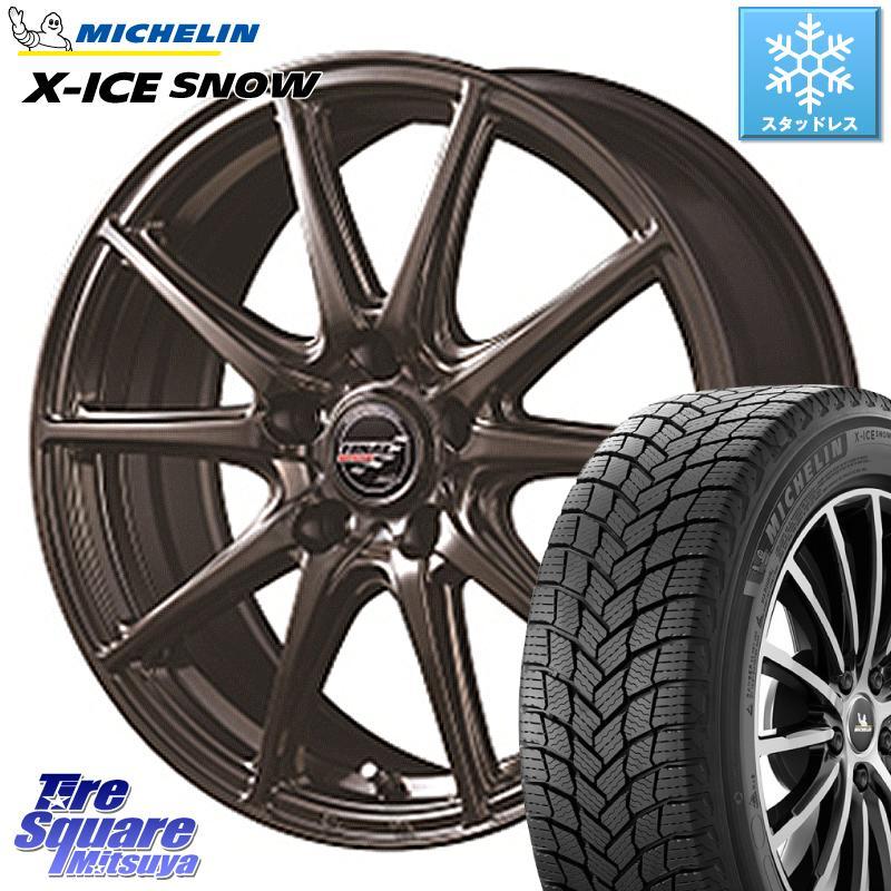 ミシュラン X-ICE SNOW エックスアイススノー XICE SNOWスタッドレス 正規品 195/60R15 MANARAY FINAL SPEED GR-Volt ホイールセット 15インチ 15 X 6.0J +45 5穴 100