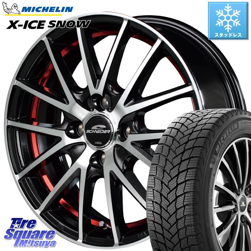 ミシュラン X-ICE SNOW エックスアイススノー XICE SNOWスタッドレス 正規品 195/60R15 MANARAY SCHNEIDER RX27 RX-27 ホイールセット 4本 15インチ 15 X 5.5J +43 4穴 100