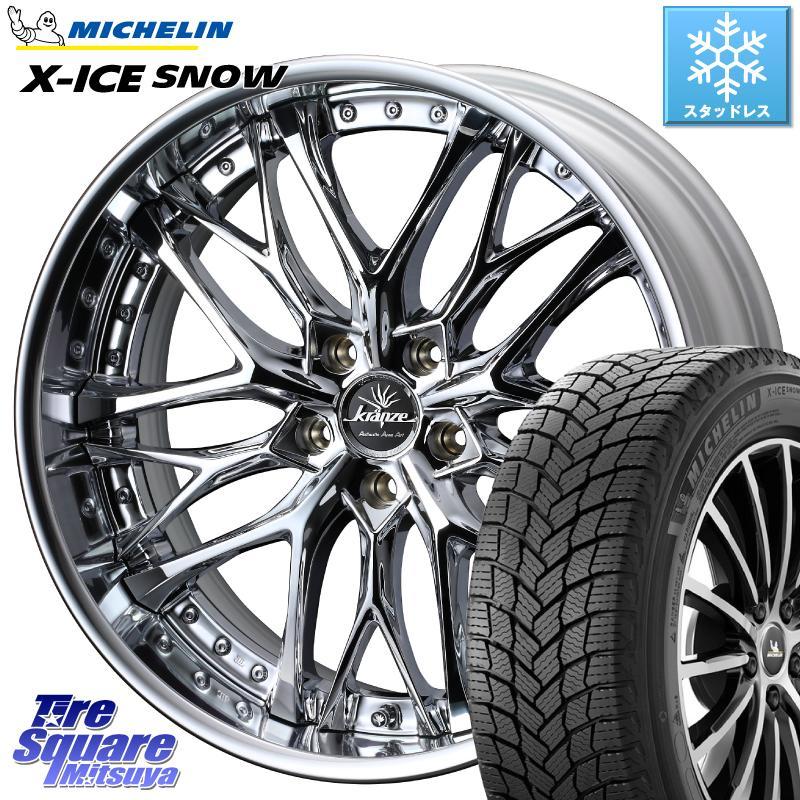 8 20はお盆明け初売りセール デリカ D5 アルファード ミシュラン X-ICE SNOW エックスアイススノー XICE SNOWスタッドレス 正規品 245 40R20 WEDS ウェッズ クレンツェ ウィーバル Kranze Weaval 20 X
