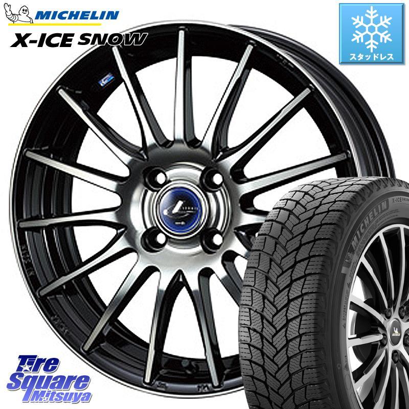 ミシュラン X-ICE SNOW エックスアイススノー XICE SNOWスタッドレス 正規品 195/65R15 WEDS レオニス ナビア05 ウェッズ 36249 ホイールセット 15インチ 15 X 5.5J +43 4穴 100