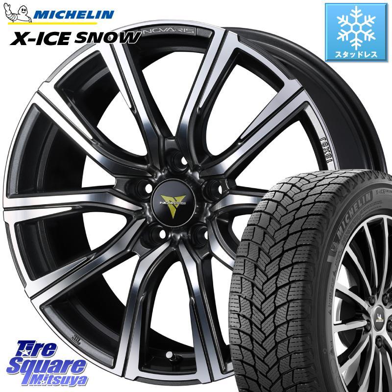 8 20はお盆明け初売りセール ミシュラン X-ICE SNOW エックスアイススノー XICE SNOWスタッドレス 正規品 225 40R19 WEDS NOVARIS ノヴァリス BEONDE PR ホイール セット 19インチ 19 X 8.0J