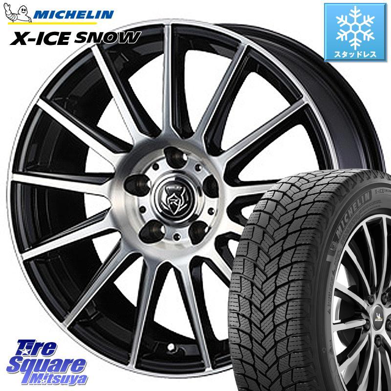 プレマシー ミシュラン X-ICE SNOW エックスアイススノー XICE SNOWスタッドレス 正規品 195/60R15 WEDS ライツレー KG ウェッズ RIZLEY ホイールセット 15インチ 15 X 6.0J +43 5穴 114.3