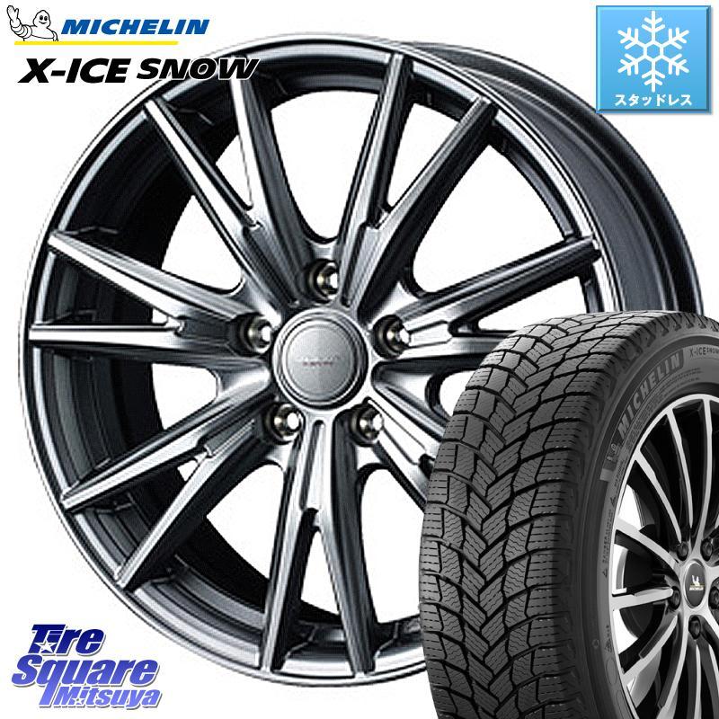 8 20はお盆明け初売りセール フィット フリード ミシュラン X-ICE SNOW エックスアイススノー XICE SNOWスタッドレス 正規品 185 65R15 WEDS 37566 ウェッズ ヴェルヴァ KEVIN ケビン ホイールセット 15イン