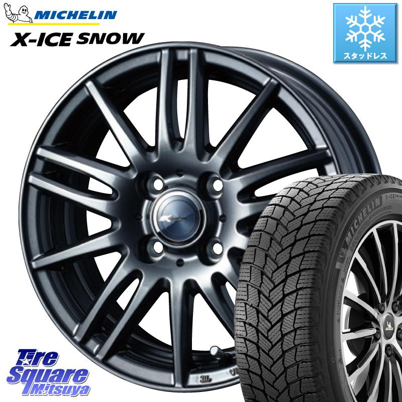 フィールダー ミシュラン X-ICE SNOW エックスアイススノー XICE SNOWスタッドレス 正規品 195/60R15 WEDS ウェッズ ZAMIK ザミック TITO 15インチ 15 X 5.5J +42 4穴 100