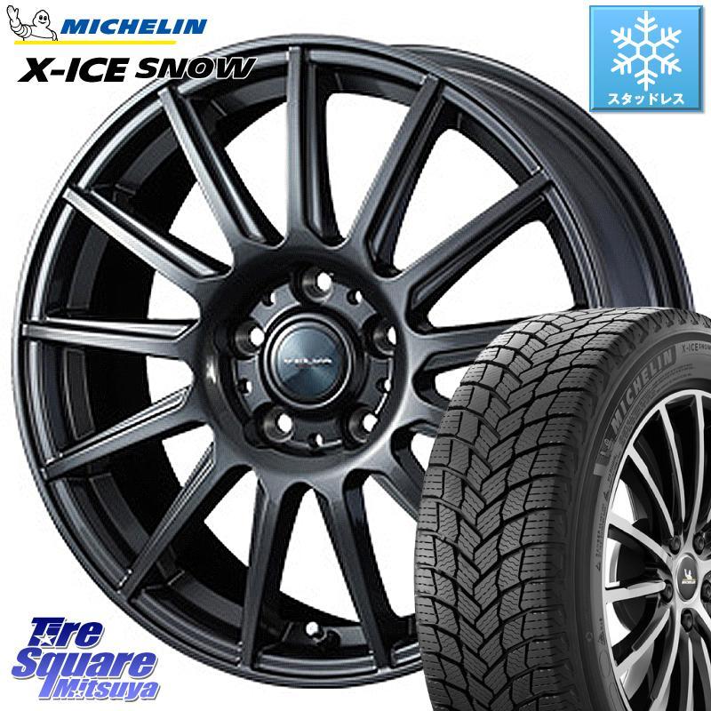 ミシュラン X-ICE SNOW エックスアイススノー XICE SNOWスタッドレス 正規品 205/60R16 WEDS ヴェルバ イゴール 平座仕様(トヨタ車専用) ホイールセット 16インチ 16 X 6.5J +39 5穴 114.3