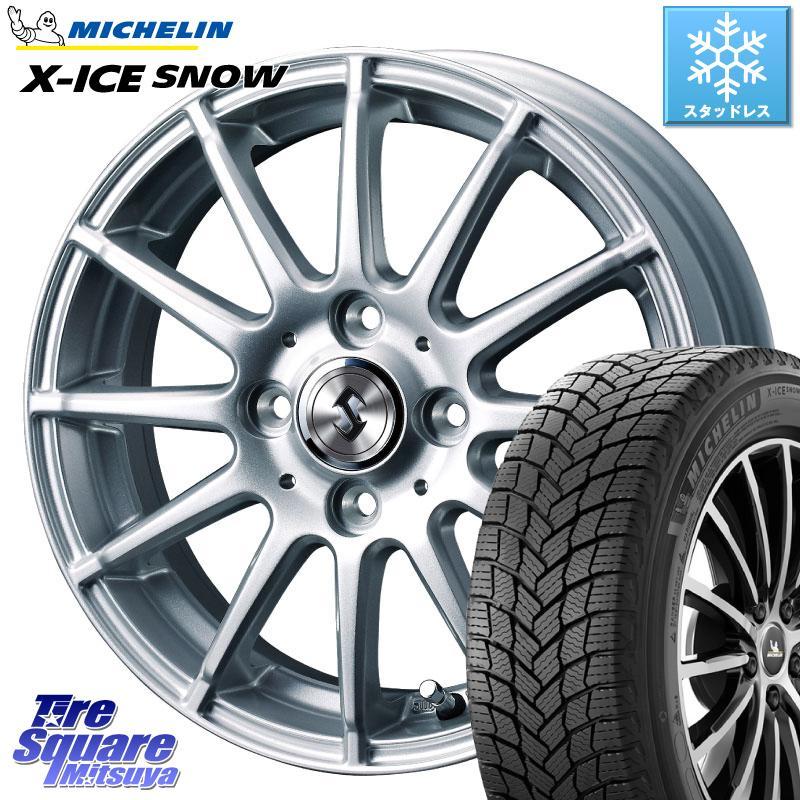 ミシュラン X-ICE SNOW エックスアイススノー XICE SNOWスタッドレス 正規品 155/65R14 WEDS 36714 シークレット 在庫限定 ホイールセット 14インチ 14 X 4.5J +45 4穴 100