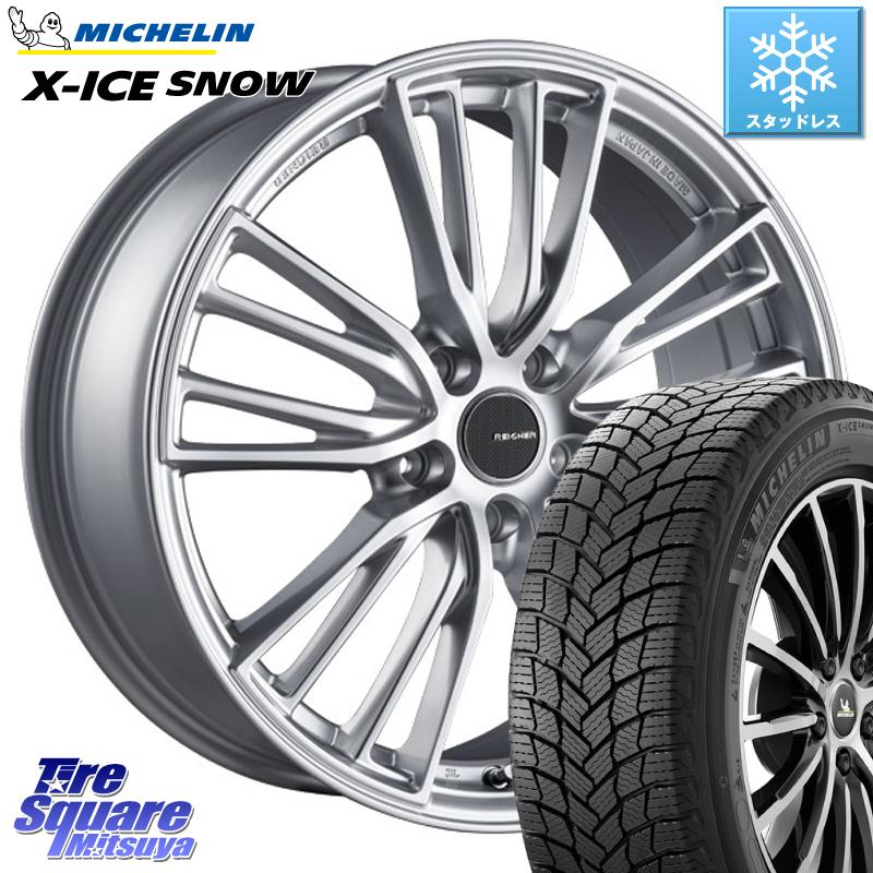 8 20はお盆明け初売りセール エディックス ミシュラン X-ICE SNOW エックスアイススノー XICE SNOWスタッドレス 正規品 225 45R17 ブリヂストン REIGNER レイナー BW25S ホイールセット 17 X 7.0J 50