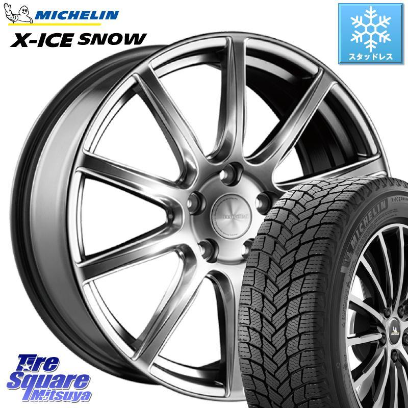8 20はお盆明け初売りセール ミシュラン X-ICE SNOW エックスアイススノー XICE SNOWスタッドレス 正規品 225 55R17 ブリヂストン ECOFORM エコフォルム CRS131 ホイールセット 17インチ 17 X 7.5J 4