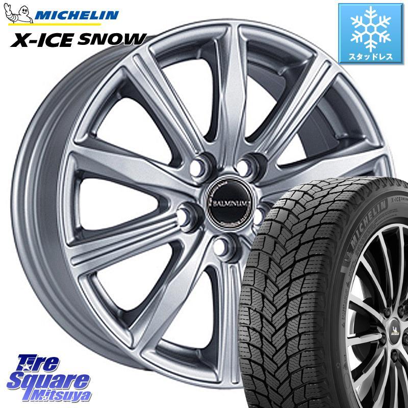 フィット フリード ミシュラン X-ICE SNOW エックスアイススノー XICE SNOWスタッドレス 正規品 185/65R15 ブリヂストン BALMINUM バルミナ KR10 ホイールセット 15 X 6.0J +53 5穴 114.3