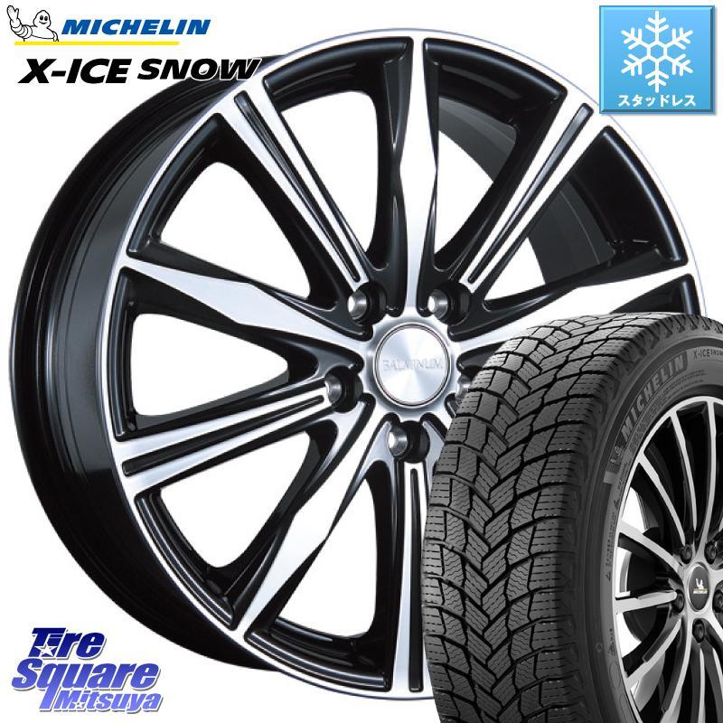 ミシュラン X-ICE SNOW エックスアイススノー 在庫 XICE SNOWスタッドレス 正規品 195/65R15 ブリヂストン BALMINUM バルミナ K10 ホイールセット 15 X 6.0J +45 5穴 114.3