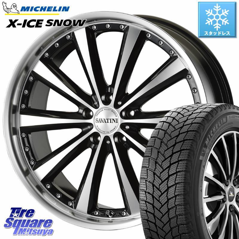 8 20はお盆明け初売りセール アコード ミシュラン X-ICE SNOW エックスアイススノー XICE SNOWスタッドレス 正規品 235 45R18 コスミック SAVATINI VALIANT ホイール セット 18インチ 18 X 7.5J 4