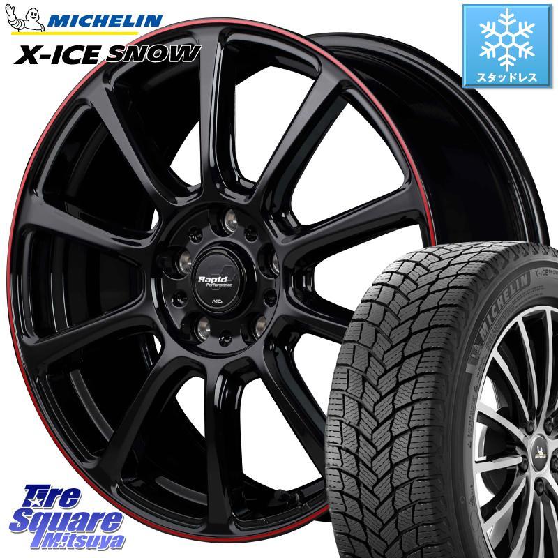 ミシュラン X-ICE SNOW エックスアイススノー XICE SNOWスタッドレス 正規品 185/60R15 MANARAY ラピッドパフォーマンス ZX10 ホイールセット 15インチ 15 X 6.0J +45 5穴 100