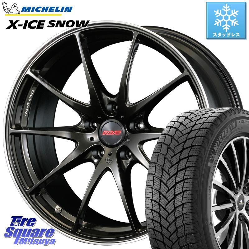 ミシュラン X-ICE SNOW エックスアイススノー XICE SNOWスタッドレス 正規品 235/45R18 RAYS 【欠品次回12月末】G25 レイズ ボルクレーシング 鍛造 ホイールセット 18インチ 18 X 7.5J +43 5穴 114.3