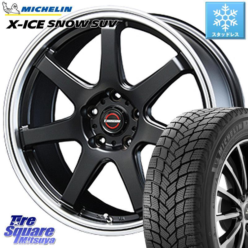 ミシュラン X-ICE SNOW エックスアイススノー SUV XICE SNOW SUVスタッドレス 正規品 215/70R16 BLEST EUROMAGIC Type S-07 ホイールセット 16インチ 16 X 6.5J +48 5穴 114.3