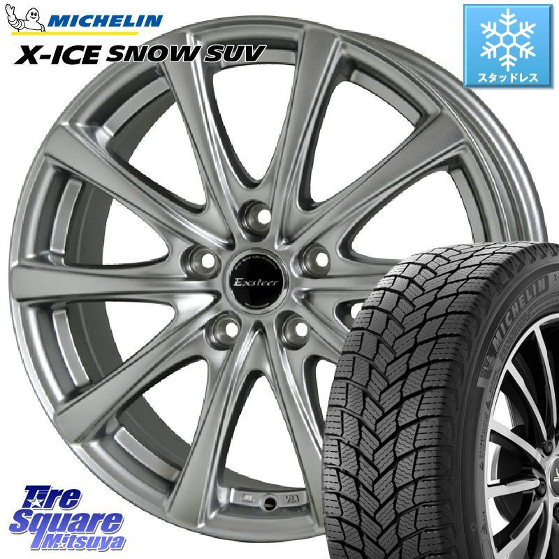 ミシュラン X-ICE SNOW エックスアイススノー SUV XICE SNOW SUVスタッドレス 正規品 225/65R17 HotStuff エクスタープラス2 ホイールセット 17インチ 17 X 7.0J +55 5穴 114.3
