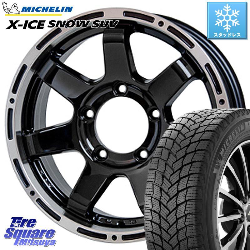 ジムニー ミシュラン X-ICE SNOW エックスアイススノー SUV XICE SNOW SUVスタッドレス 正規品 215/70R16 HotStuff MAD CROSS MC-76 MC76 ジムニー ホイールセット 16インチ 16 X 5.5J +22 5穴 139.7