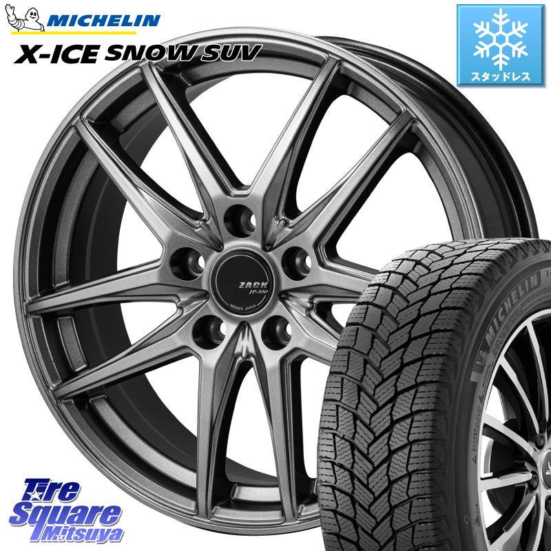 CR-V ミシュラン X-ICE SNOW エックスアイススノー SUV XICE SNOW SUVスタッドレス 正規品 225/65R17 Japan三陽 ZACK JP-550 ホイールセット 17インチ 17 X 7.0J +53 5穴 114.3