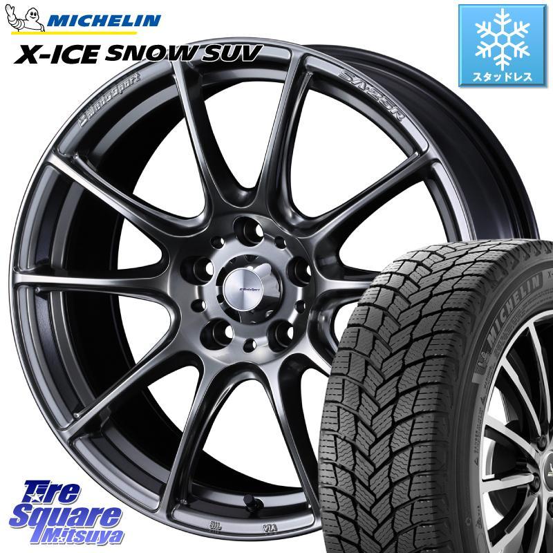 人気ブランドを 【3 SNOW/5はスーパーSALE 114.3 最大P37倍&1000円クーポン有】 XICE【取付対象】 ミシュラン X-ICE SNOW エックスアイススノー SUV XICE SNOW SUVスタッドレス 正規品 225/65R17 WEDS SA-25R ウェッズ スポーツ ホイール セット 17インチ 17 X 7.0J +53 5穴 114.3, エフタイム:0cbb357b --- promotime.lt