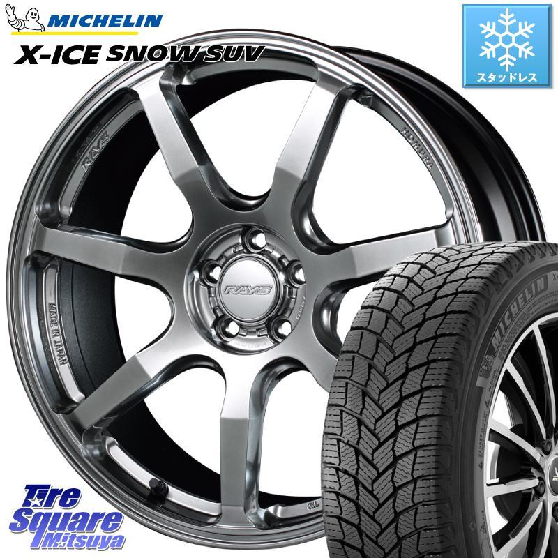 【10/25はRカードで最大37倍】 【取付対象】 NX ミシュラン X-ICE SNOW エックスアイススノー SUV XICE SNOW SUVスタッドレス 正規品 235/55R18 RAYS レイズ HOMURA ホムラ Performance Act HYUGA HP07 18 X 8.0J +38 5穴 114.3