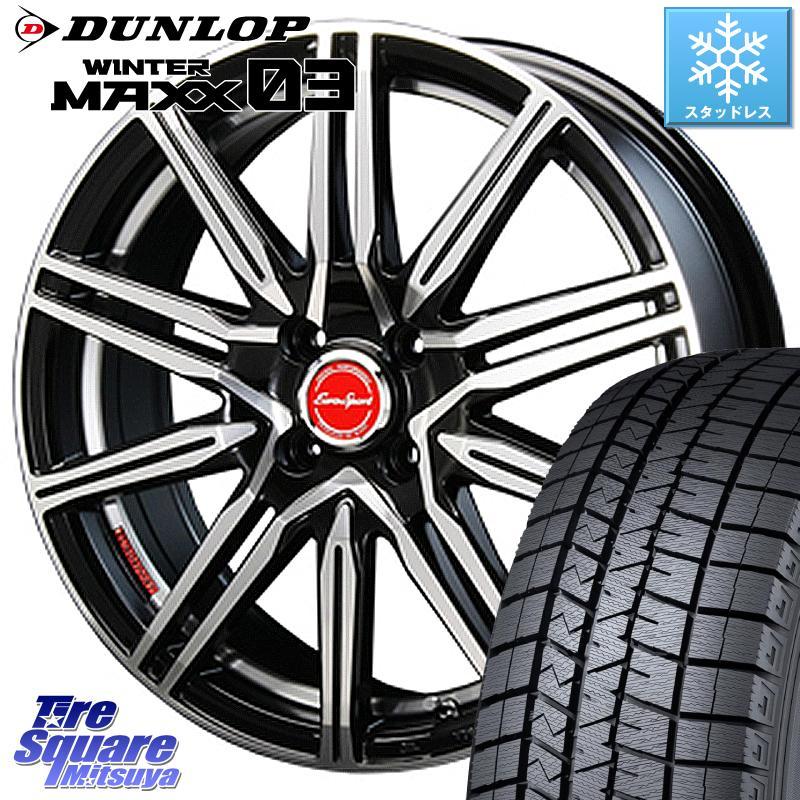 ソリオ DUNLOP WINTER MAXX 03 ウィンターマックス WM03 ダンロップ スタッドレスタイヤ 165/65R15 BLEST Eurosport Regulus A1 ホイールセット 15インチ 15 X 5.0J +45 4穴 100