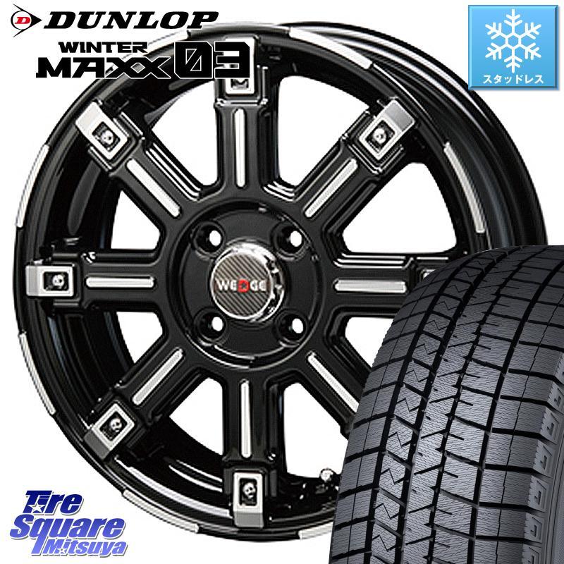 ソリオ DUNLOP WINTER MAXX 03 ウィンターマックス WM03 ダンロップ スタッドレスタイヤ 165/65R15 BLEST BAHNS TECH WEDGE-Stream ホイールセット 15インチ 15 X 5.0J +45 4穴 100
