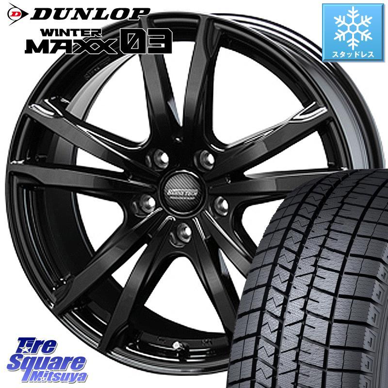 ステップワゴン DUNLOP WINTER MAXX 03 ウィンターマックス WM03 ダンロップ スタッドレスタイヤ 205/65R15 BLEST BAHNS TECH Jizelis FV ホイールセット 15インチ 15 X 6.0J +53 5穴 114.3